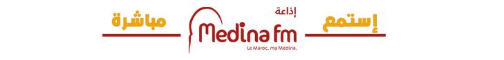 medinafm